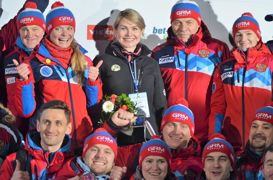 сборная россии по санному спорту фото